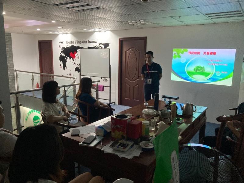 承绿公司开展职业健康相关培训