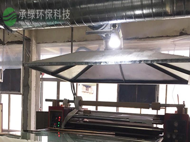 天润布艺厂热转印废气安装工程