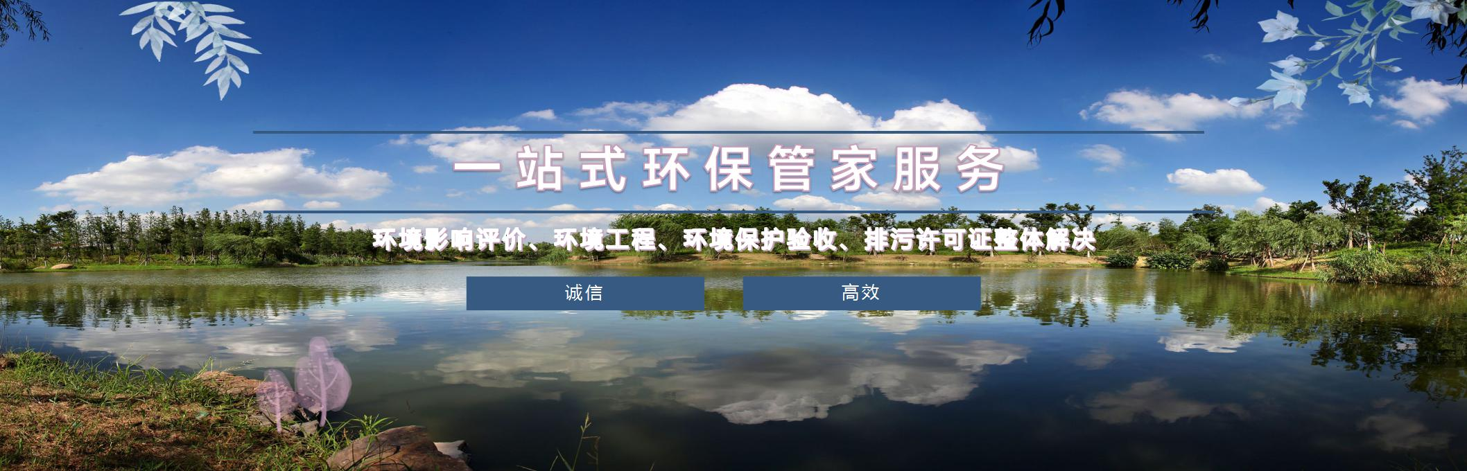 http://www.chenglvest.com/data/upload/202010/20201010182118_749.jpg