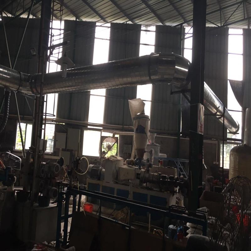 平治密封材料有限公司废气治理工程