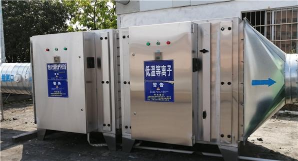 景林制鞋厂废气处理工程