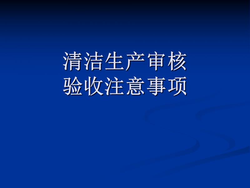 专业技能培训NO.3