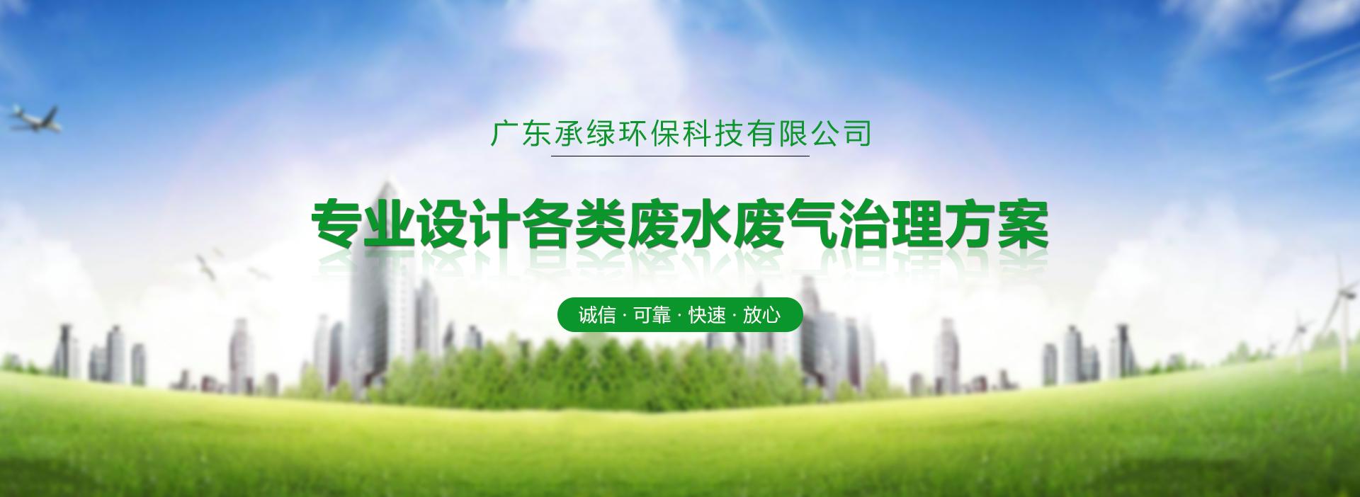 广州ballbet贝博官网贝博bet体育下载